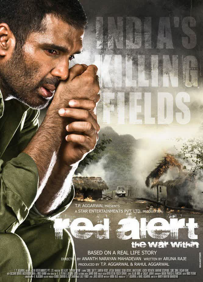 Red Alert - The War Within