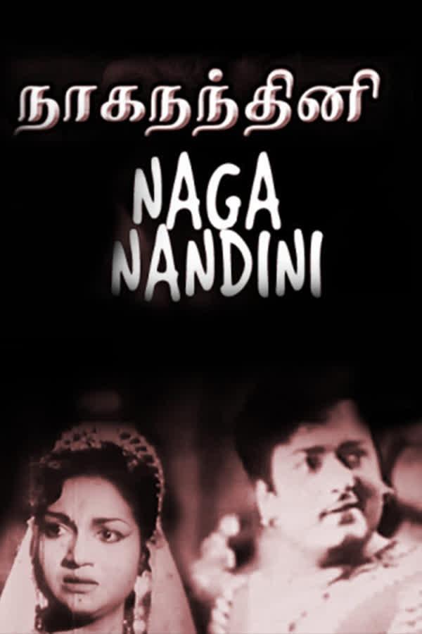 Naga Nandini
