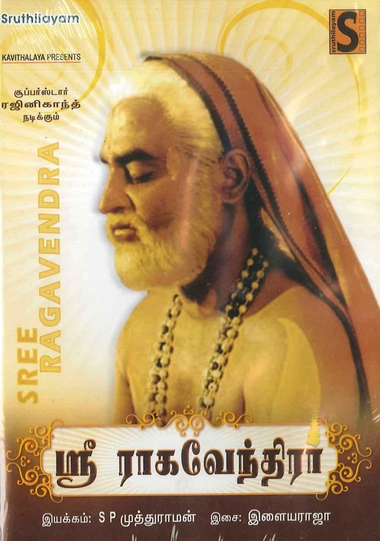 Sri Raghavendrar