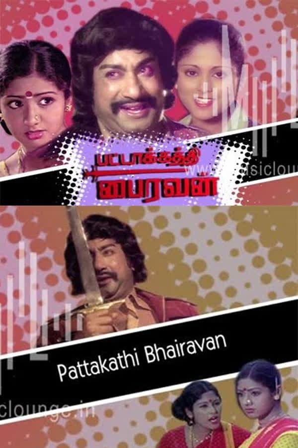 Pattakathi Bhairavan