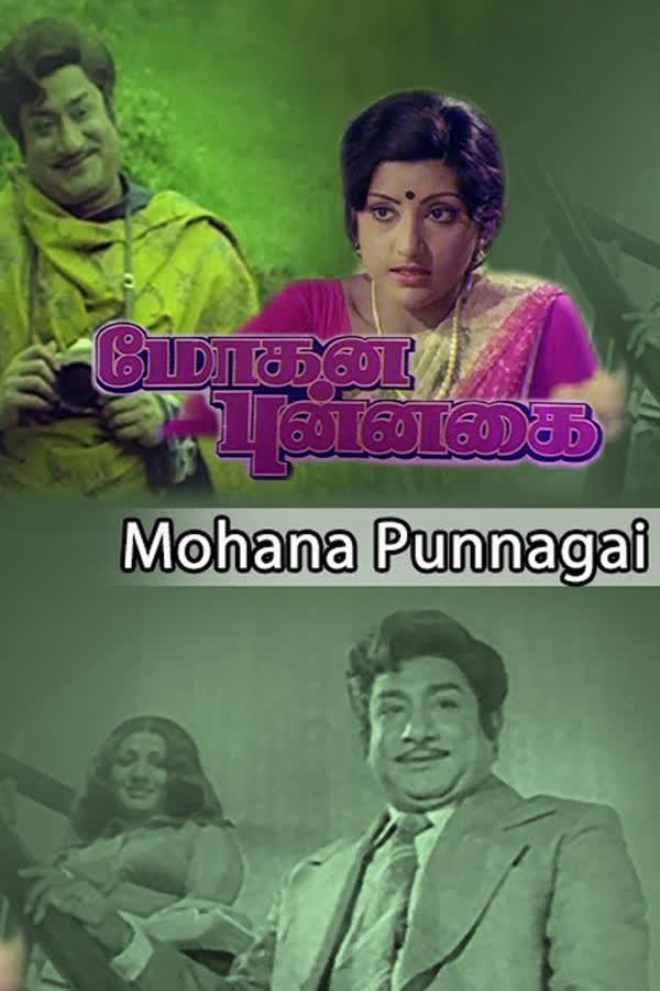 Mohana Punnagai