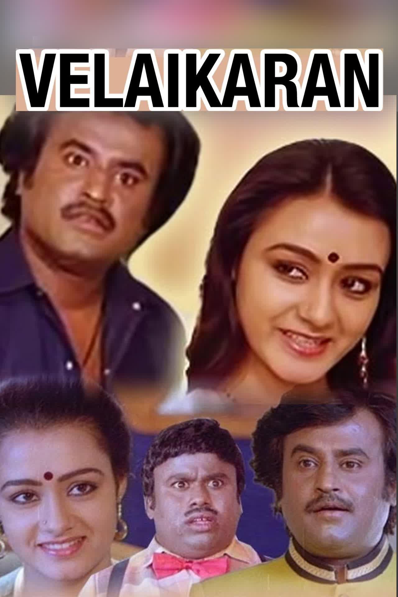 Velaikaran